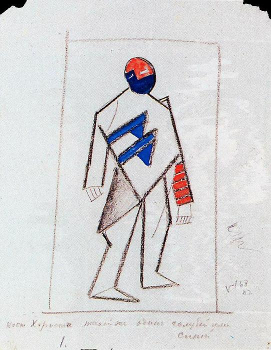 famous painting Cantante en el Coro of Kazimir Severinovich Malevich